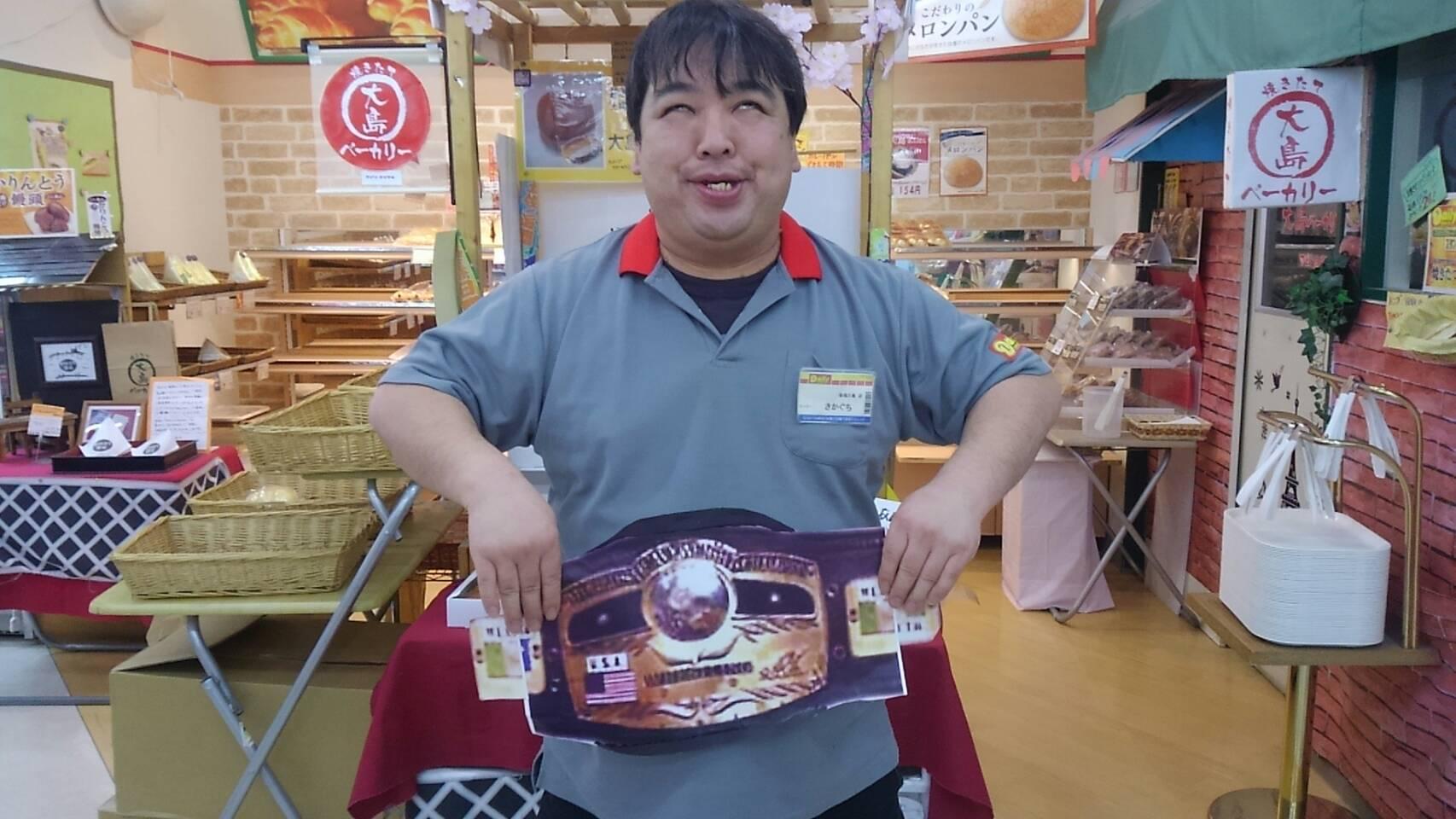 デイリーヤマザキ 新潟大島店